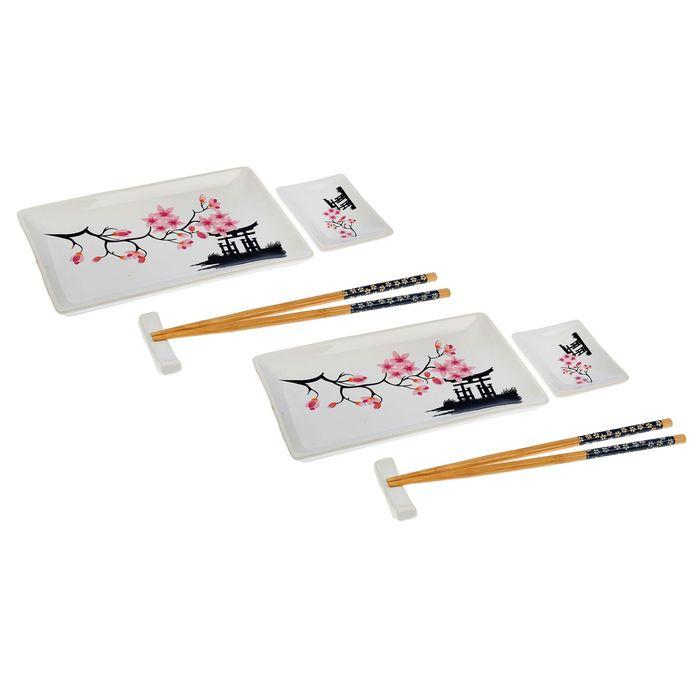 "Набор для суши ""Созерцание"", 10 предметов"