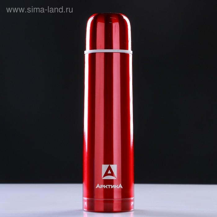Термос питьевой «Арктика», бытовой, вакуумный, 0.75 л, красный