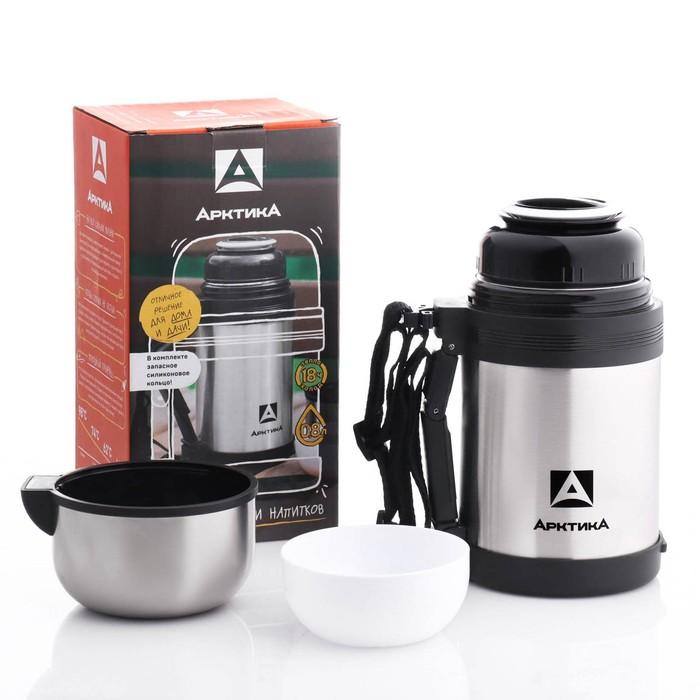 """Термос """"Арктика"""", 800 мл, вакуумный,  2 чашки, микс"""