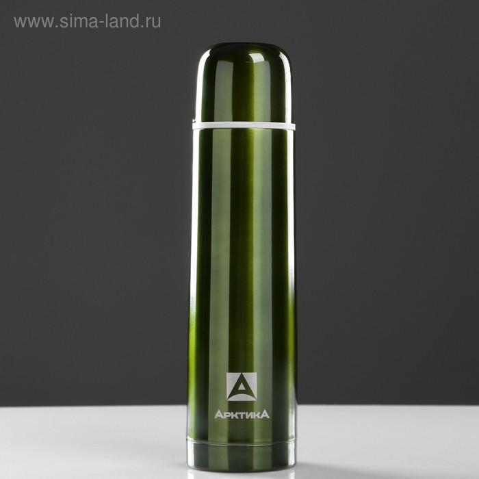 Термос питьевой «Арктика», бытовой, вакуумный, 0.75 л, болотный