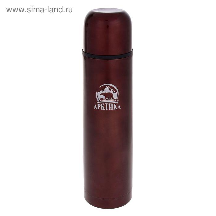 Термос питьевой «Арктика», бытовой, вакуумный, 0.75 л, коричневый