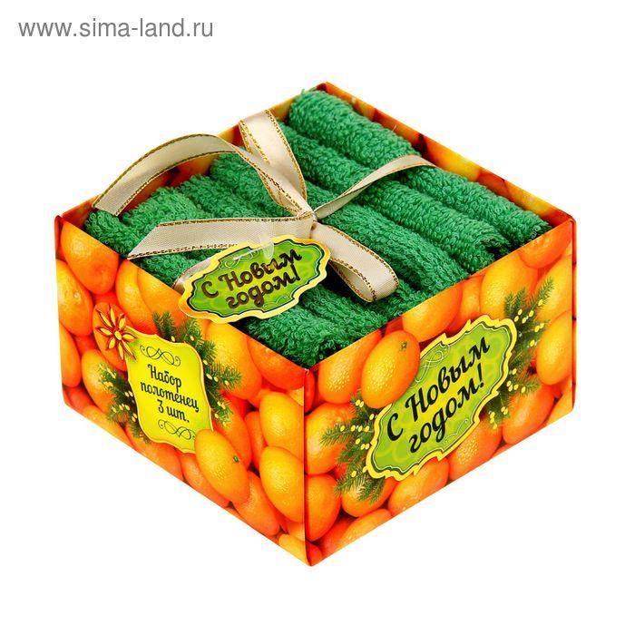 """Наб. полотенец """"Collorista"""" Мандарины, 30х30 см-3 шт, 100% хлопок, 340 гр/м2"""