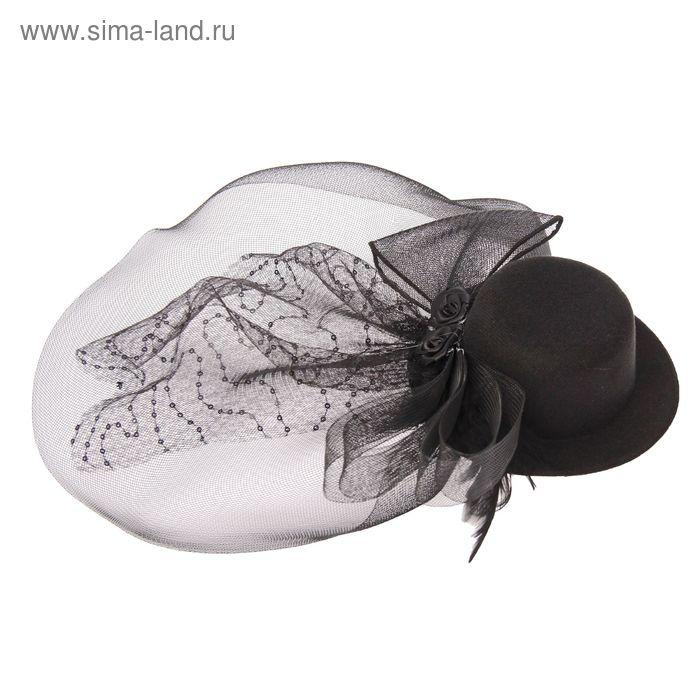 """Карнавальный зажим """"Незнакомка"""" шляпка и вуалетка , цвет черный"""