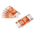 Наклейка 5000 рублей