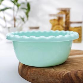 Bowl 1.5 L Fazenda, MIX color