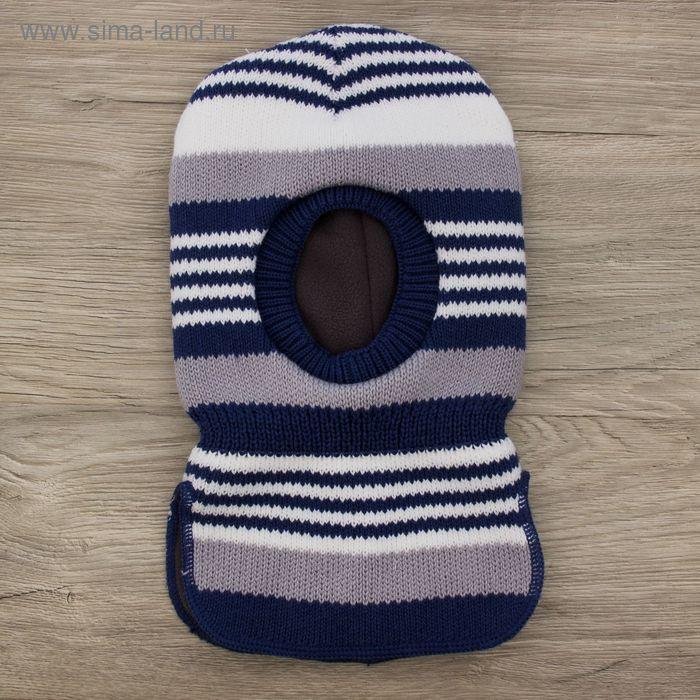 Шлем для мальчика, размер 50-52 (3-5 лет), цвет МИКС 1744244_Д