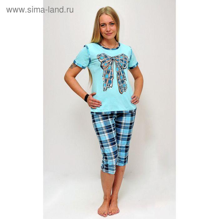 Комплект женский (футболка, бриджи) П-15 МИКС, р-р 46