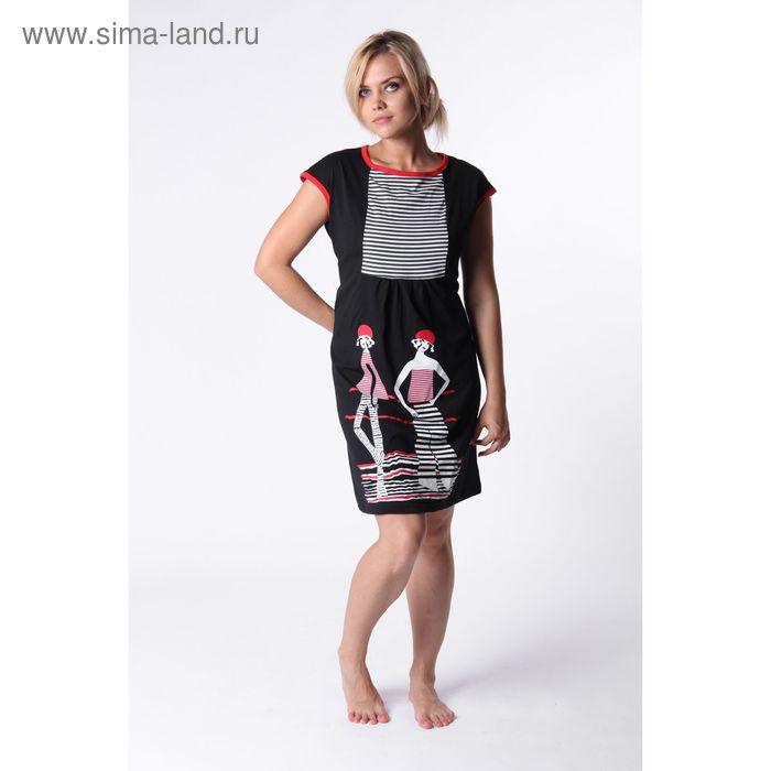 Платье женское Т-82 МИКС, р-р 48