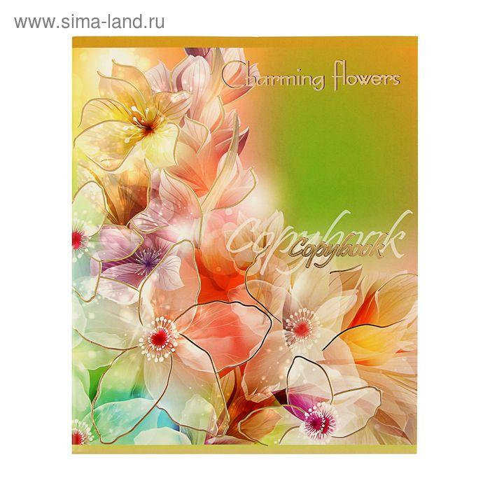 Тетрадь 48 листов клетка Charming flower, картонная обложка, тиснение, МИКС