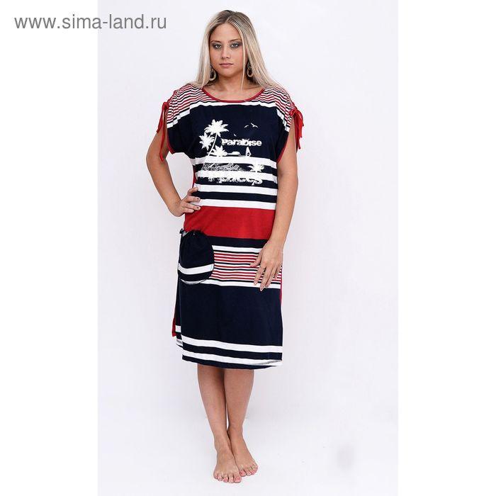 Платье женское Т-94А, цвет микс, размер 54