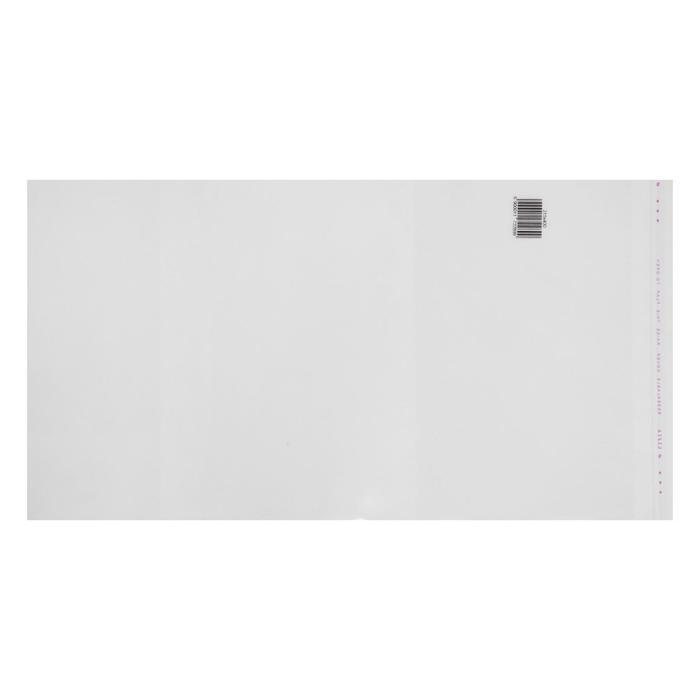 Обложка ПП 215 х 400 мм, 80 мкм, для тетрадей и дневников, с липким краем, универсальная