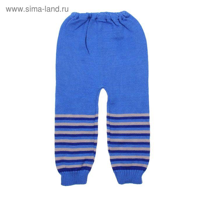 """Рейтузы детские """"Полоска"""", рост 80-86 см (26), цвет голубой 1322"""