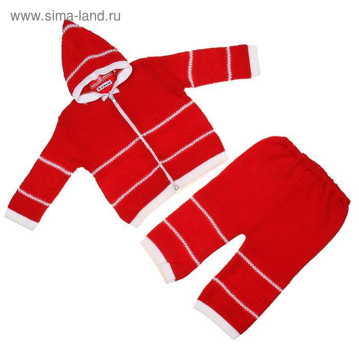 Костюм детский (кофта+рейтузы), рост 62-68 см (20), цвет красный 0018