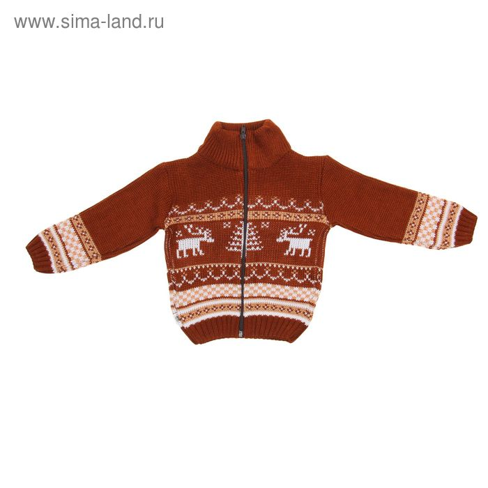 """Кофта детская """"Скандинавия"""", рост 74-80 см (24), цвет коричневый 1141"""