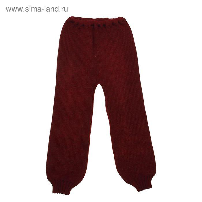 Рейтузы детские, рост 92-98 см (30), цвет бордо