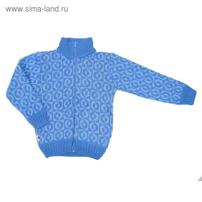 Кофта для мальчика, рост 98-104 см, цвет голубой 1425_Д