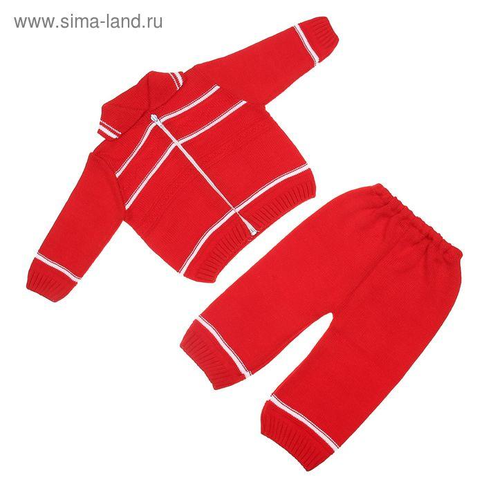 Костюм детский (кофта+рейтузы), рост 74-80 см (24), цвет красный 0118