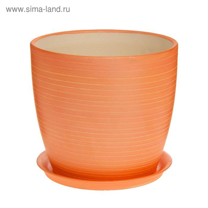 """Кашпо """"Осень"""" радуга, оранжевое, 3 л"""