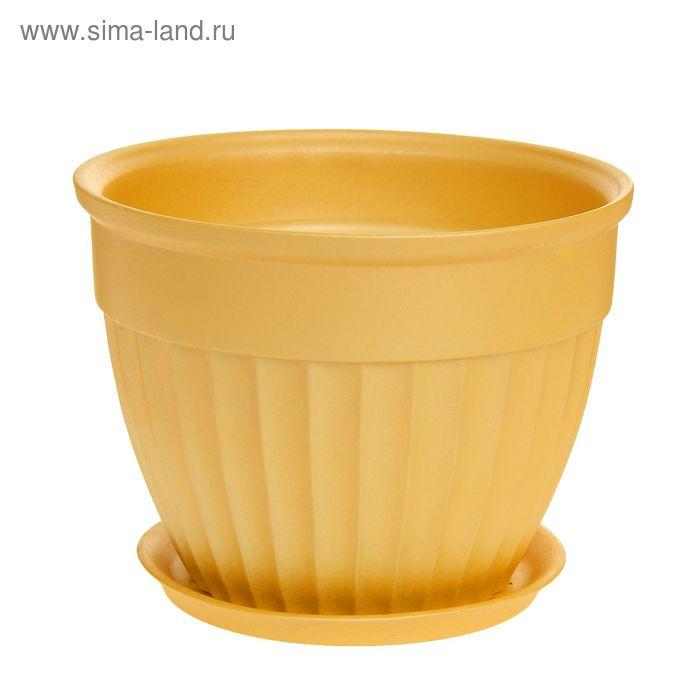 """Кашпо """"Ромашка"""" жёлтое, 3 л"""