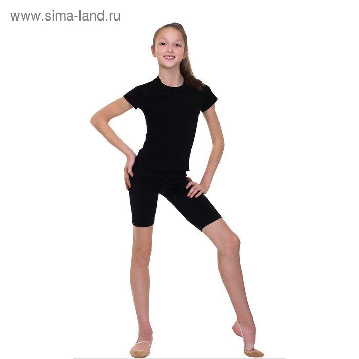 Велошорты гимнастические, размер 28, цвет чёрный
