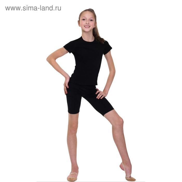 Велошорты гимнастические, размер 34, цвет чёрный