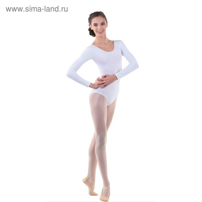Купальник гимнастический, с длинным рукавом, размер 36, цвет белый