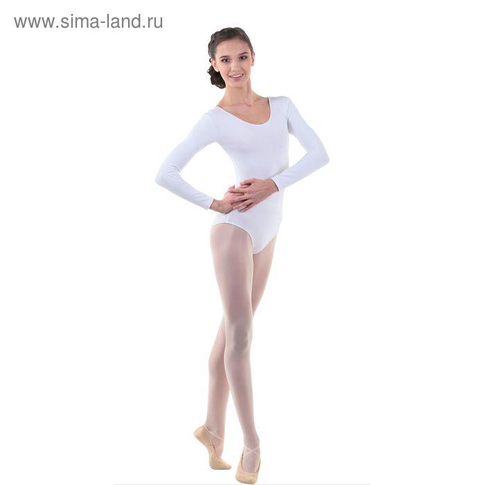 Купальник гимнастический, с длинным рукавом, размер 42, цвет белый