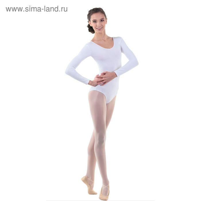 Купальник гимнастический, с длинный рукавом, размер 30, цвет белый