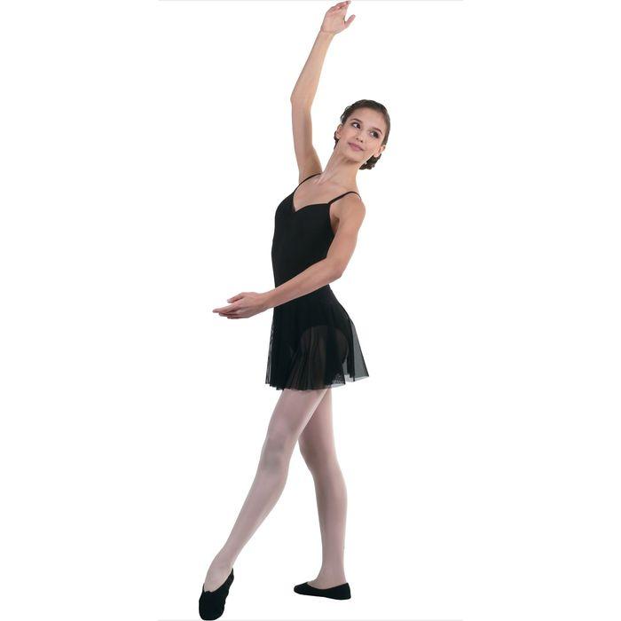 Юбка-солнце для гимнастики, сетка, размер 28, цвет чёрный