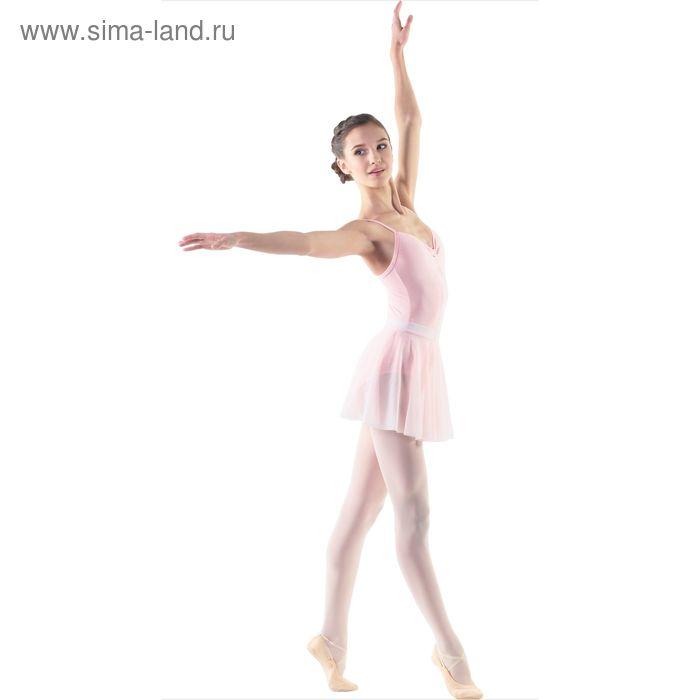 Юбка гимнастическая, размер 32, цвет розовый