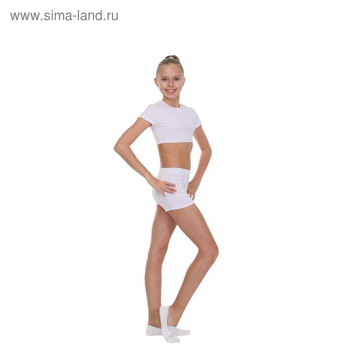 Шорты гимнастические, размер 42, цвет белый