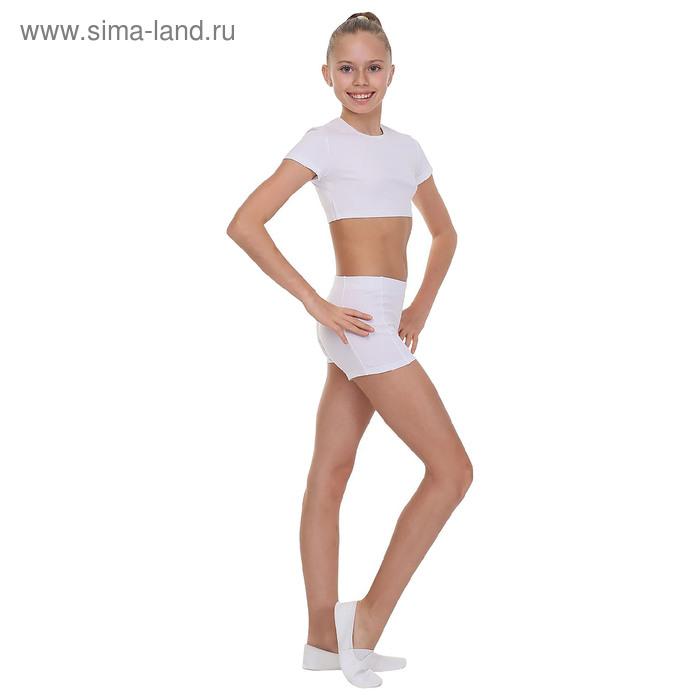 Шорты гимнастические, размер 28, цвет белый