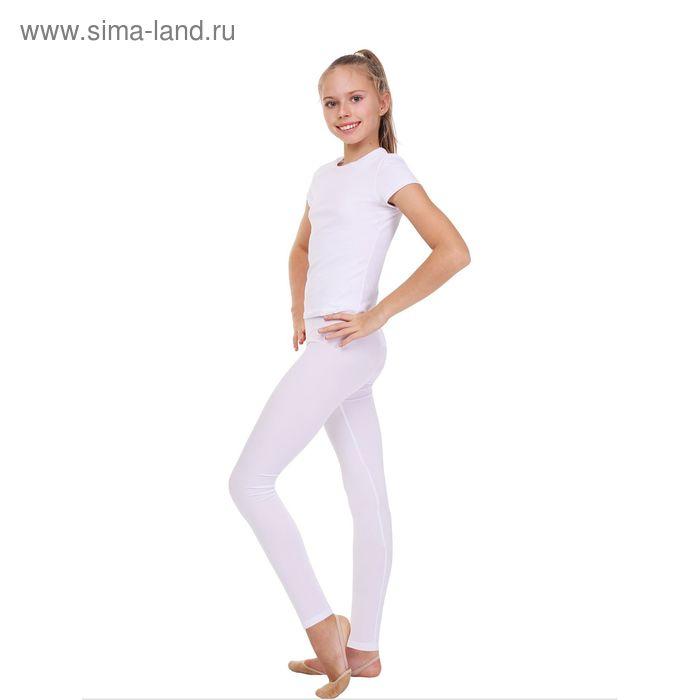 Футболка гимнастическая, размер 46, цвет белый