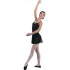 Юбка-солнце для гимнастики, сетка, размер 36, цвет чёрный