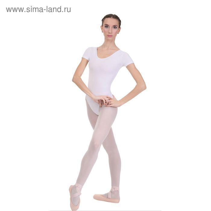 Купальник гимнастический, с коротким рукавом, размер 44, цвет белый