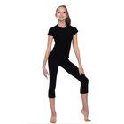 Леггинсы для гимнастики, длина 7/8, размер 42, цвет чёрный