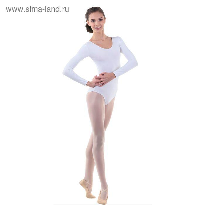 Купальник гимнастический, с длинным рукавом, размер 46, цвет белый