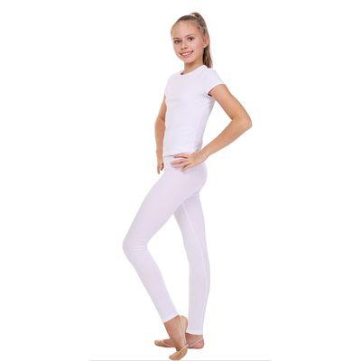 Леггинсы для гимнастики, длина 7/8, размер 40, цвет белый