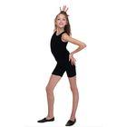 Майка гимнастическая, размер 36, цвет чёрный