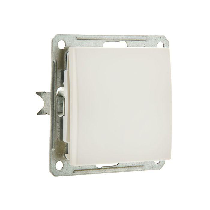 Выключатель одноклавишный скрытый в рамку, бежевый