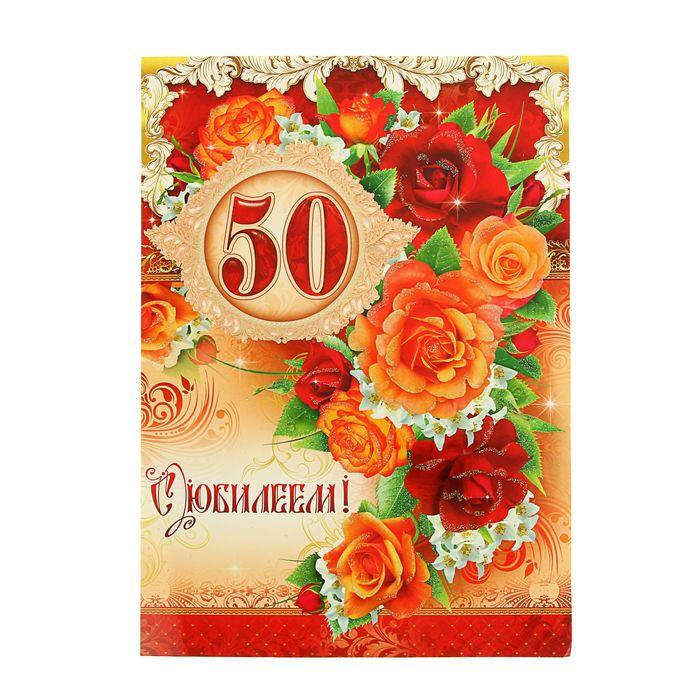 День, новые открытки с 50