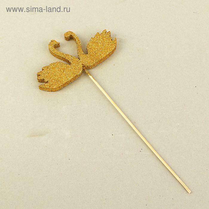 """Вставка """"Пара лебедей"""", золотой блеск, 12 х 1 см"""