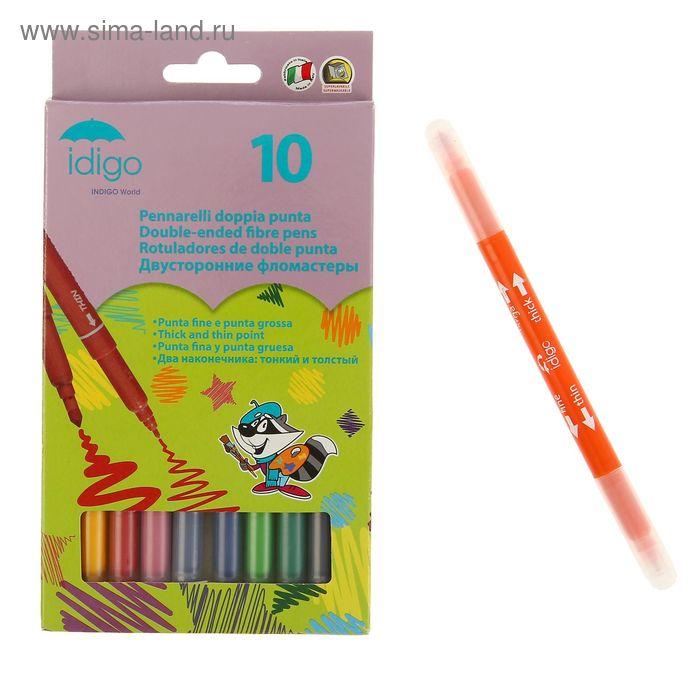 Фломастеры 10 цветов, двусторонние