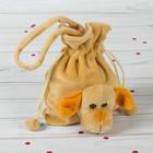 Мягкая сумочка «Щенок»