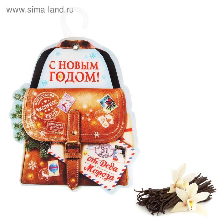 """Ароматизатор на вешалке """"С Новым годом"""", аромат ванили"""