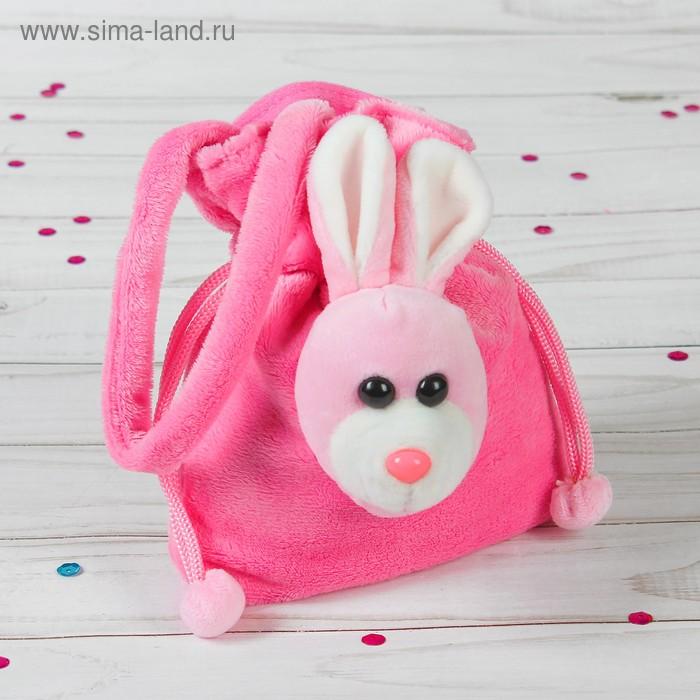 """Мягкая сумочка """"Кролик"""""""
