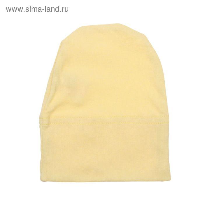 Шапочка для новорожденного, размер 38, цвет жёлтый