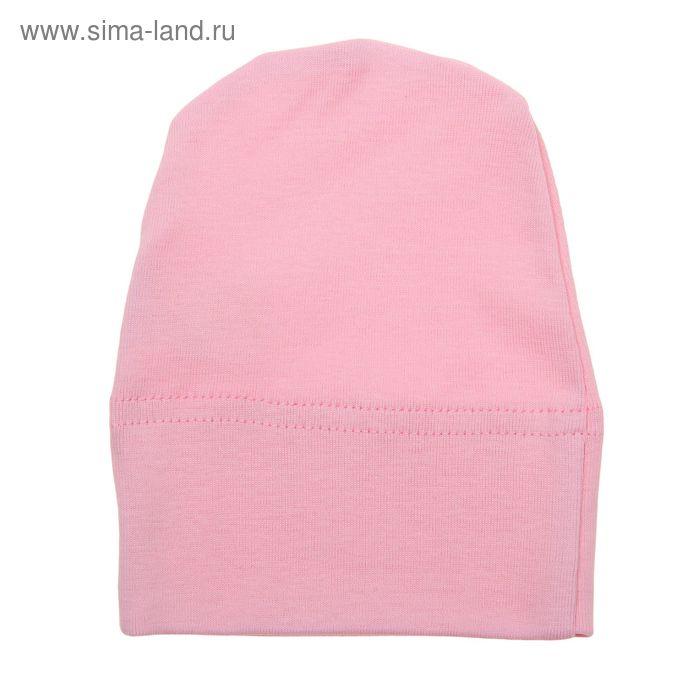 Шапочка для девочки, размер 36, цвет розовый