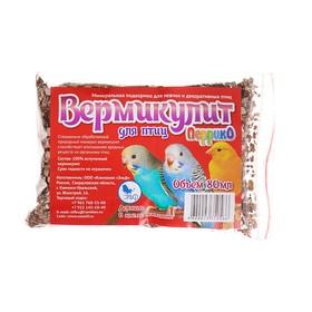 Минеральный кормовой сорбент «Вермикулит» для декоративных птиц, 80 мл Ош