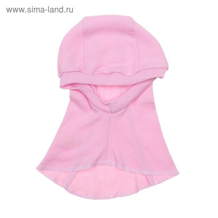 Шапочка-капор для девочки, размер 48, цвет розовый Шр/04-3